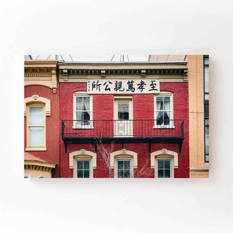 Washington DC Chinatown Urban Mounted Art Print