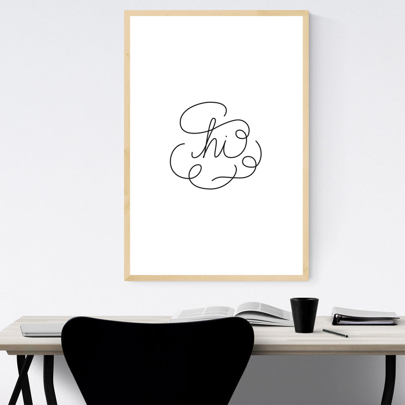 Hello Goodbye Typography Framed Art Print