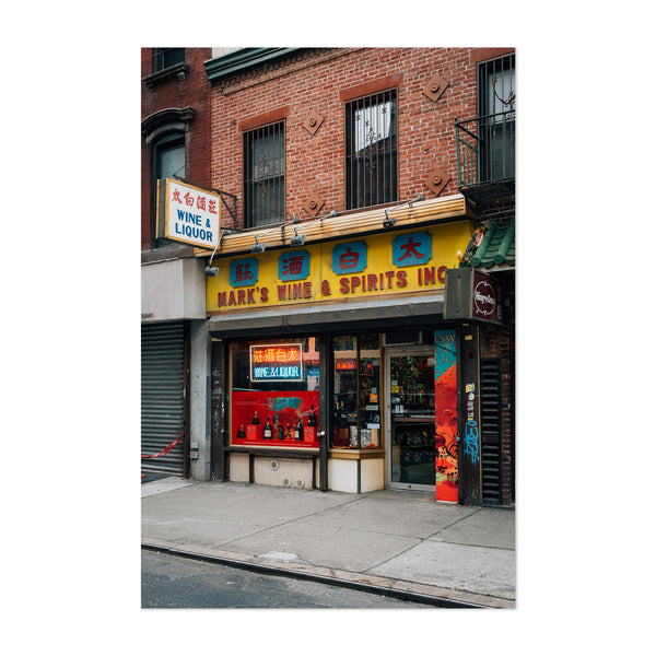 Liquor Store Chinatown New York Art Print