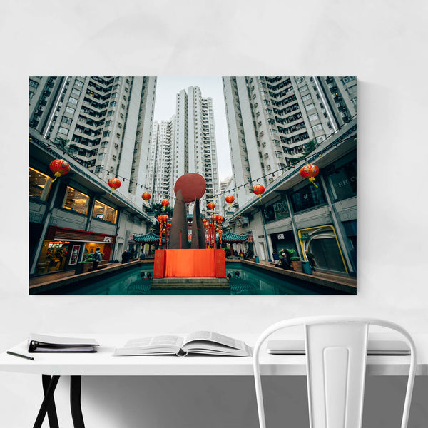 Hong Kong Aberdeen Center Art Print