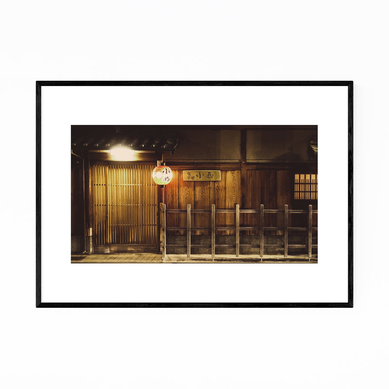 Kyoto Japan House Framed Art Print