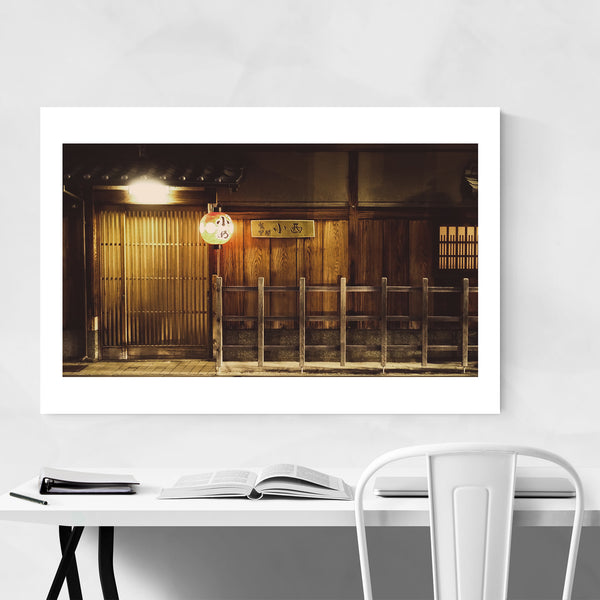 Kyoto Japan House Art Print