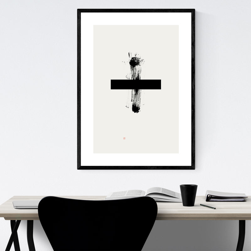 Plus Sign Abstract Minimal Framed Art Print