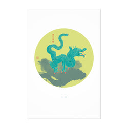 Azure Dragon Chinese Illustration Art Print
