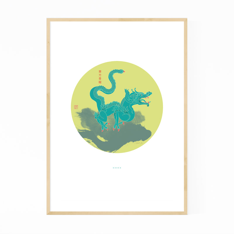 Azure Dragon Chinese Illustration Framed Art Print