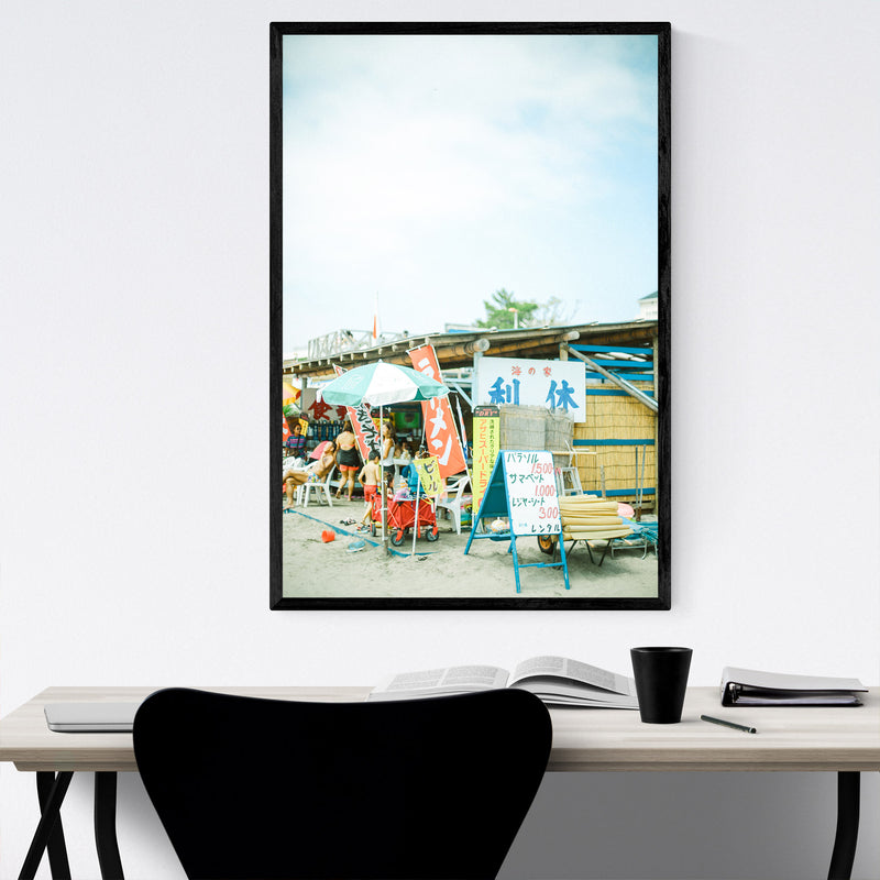 Zushi Kanagawa Japan Beach Framed Art Print