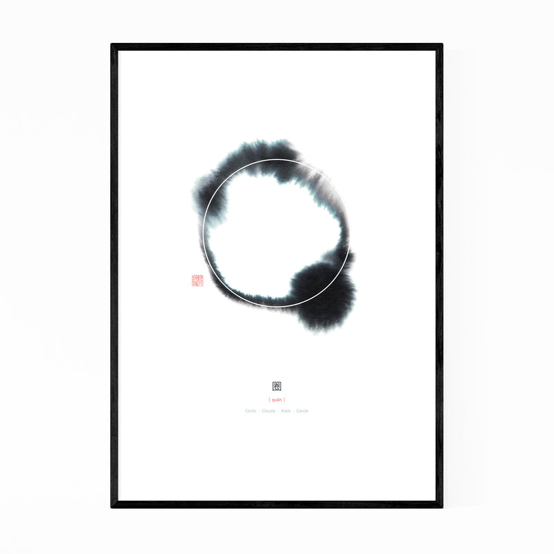 Abstract Circle Illustration Framed Art Print