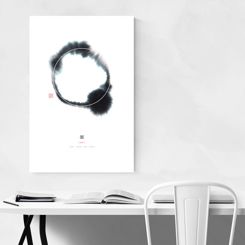 Abstract Circle Illustration Art Print