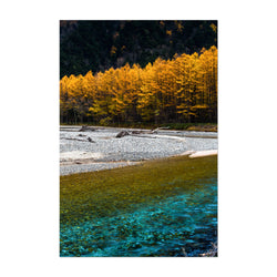 Japanese Alps Autumn Mountains Art Print