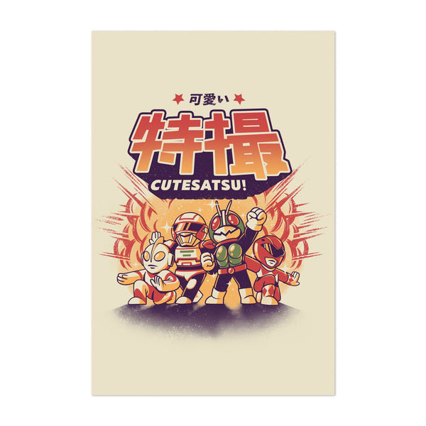 Anime Japanese Tokusatsu Illustration Art Print
