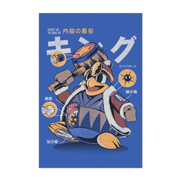 Video Games Kirby King Dedede Art Print