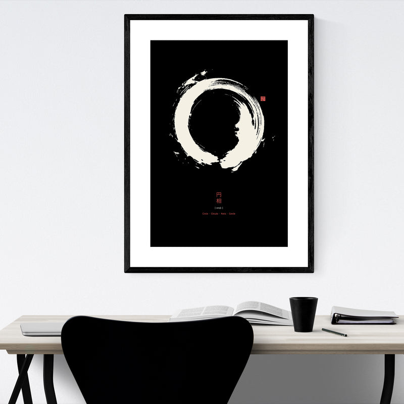 Enso Zen Circle Minimal Abstract Framed Art Print