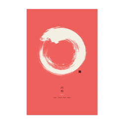 Enso Zen Circle Minimal Abstract Art Print