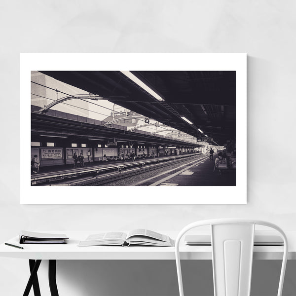 Osaka Japan Train Station Art Print