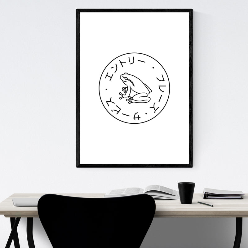 Japanese Frog Animal Minimal Framed Art Print