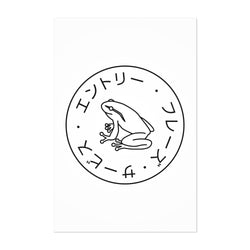 Japanese Frog Animal Minimal Art Print
