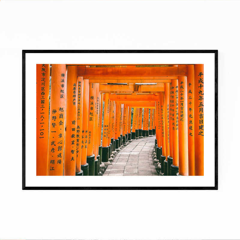 Kyoto Japan Architecture Photo Framed Art Print