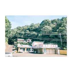 Shimoda Japan Photography Art Print