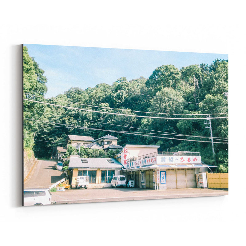 Shimoda Japan Photography Canvas Art Print