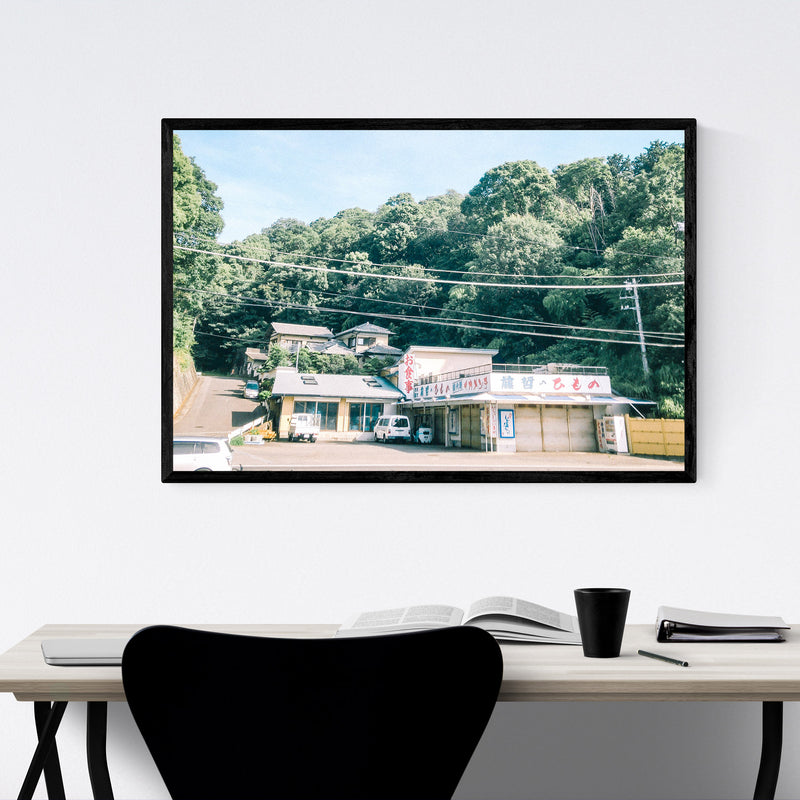 Shimoda Japan Photography Framed Art Print