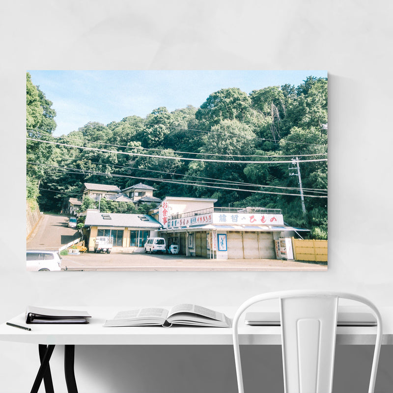 Shimoda Japan Photography Metal Art Print