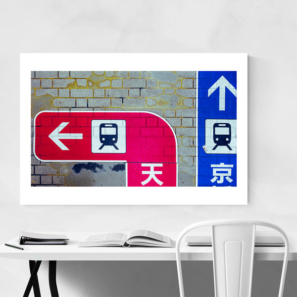 Train Station Signs Osaka Japan Art Print