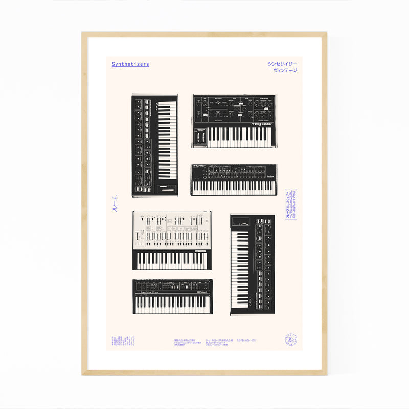 Vintage Synthesizers Music Framed Art Print