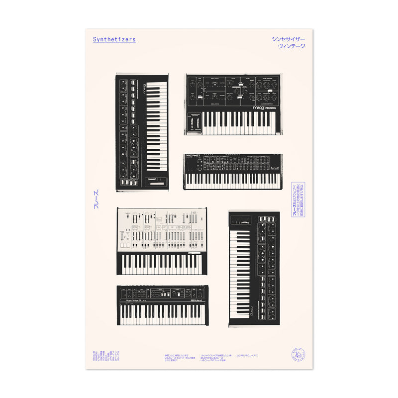 Vintage Synthesizers Music Art Print