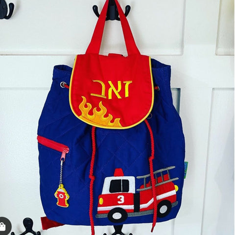 Quilted Firetruck Backpack for Baby/Toddler
