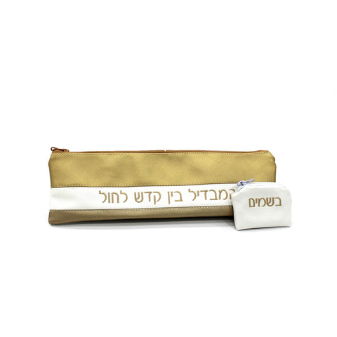 Gold Havdalah Set