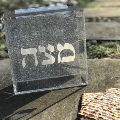 Silver Sparkle Square Matzah Box