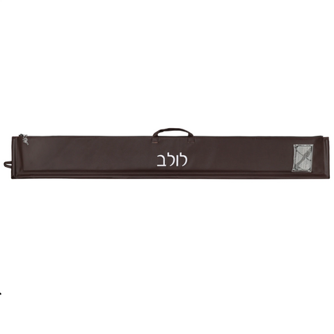 Brown Leather Lulav Case