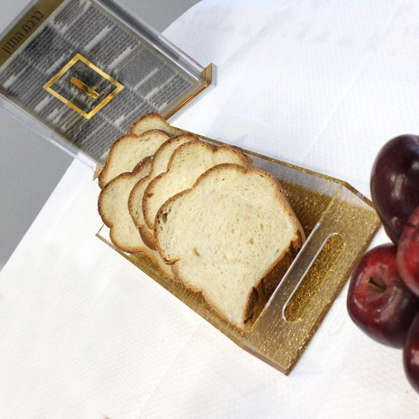 Gold Shimmer Lucite Bread Tray