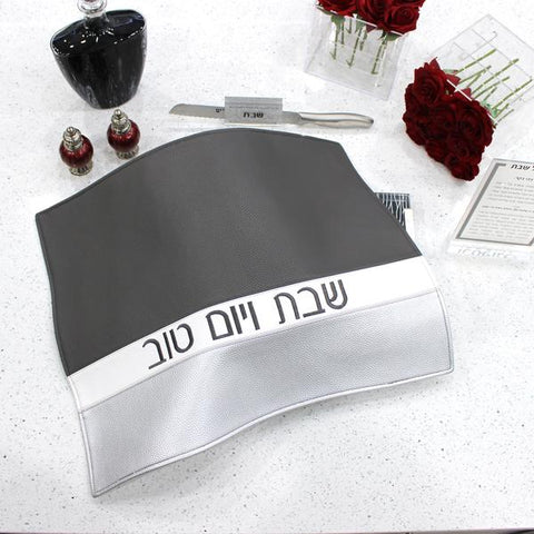 Horizontal Silver Leather Challah Cover