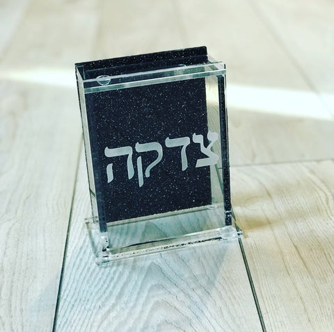 Black Glitter Tzedakah Box