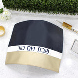 Horizontal Navy and Gold Leather Challah Cover