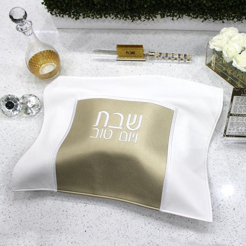 Square Gold Leather Challah Cover
