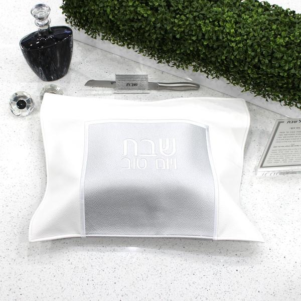 Square Silver Leather Challah Cover