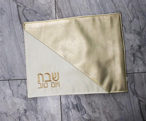 Two Toned Gold Leather Challah Cover