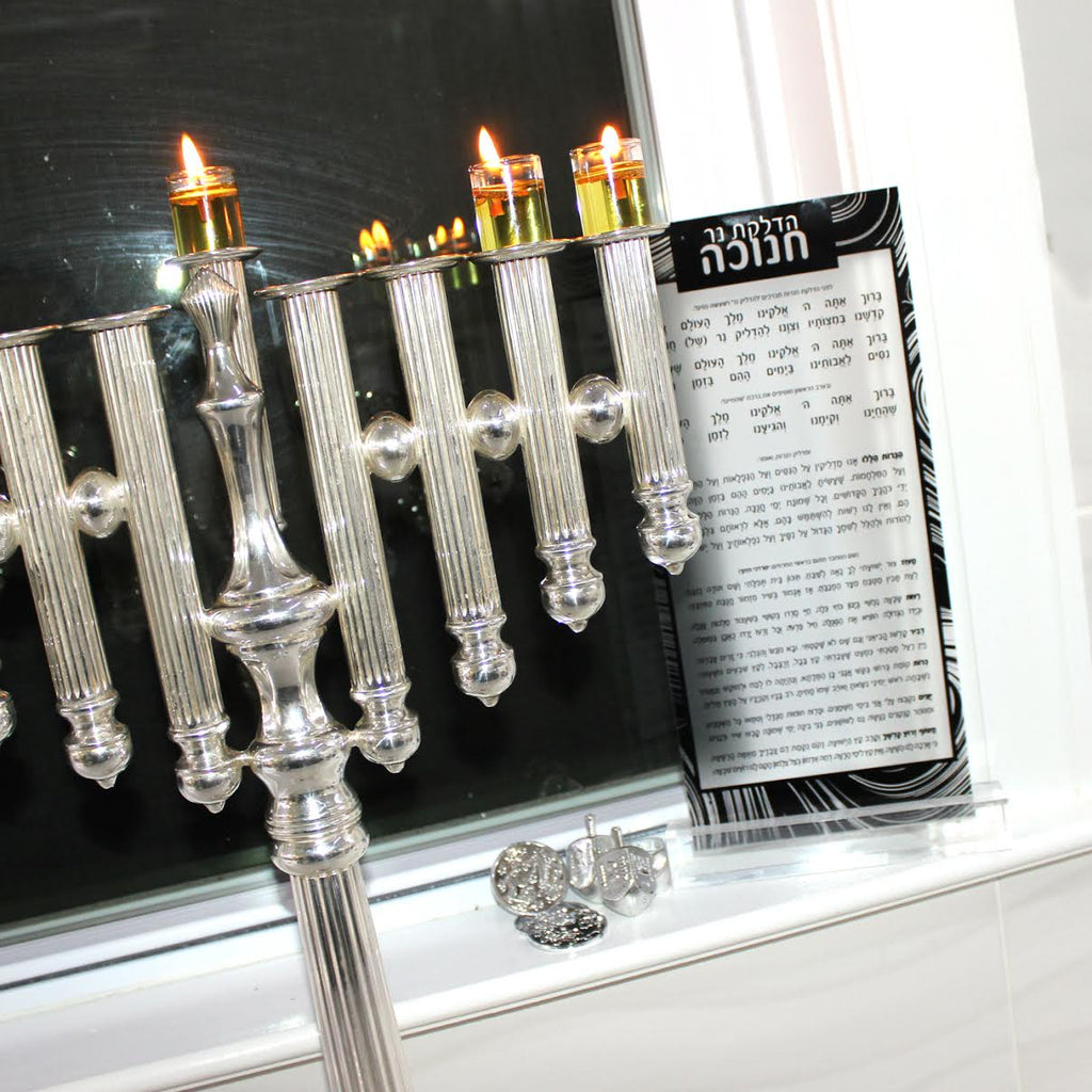 Black Lucite Chanukah Card STAND