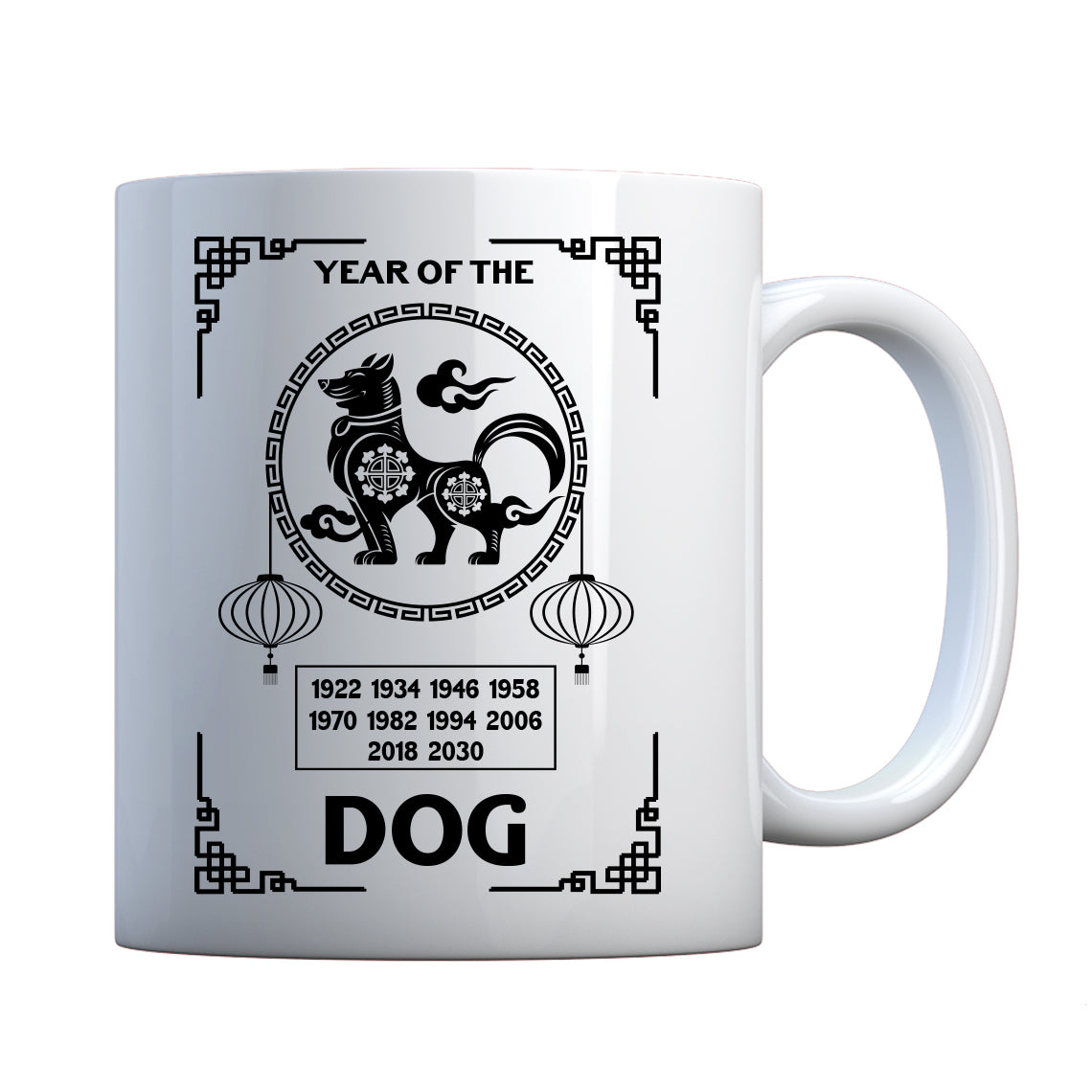 Mug Year of the Dog Ceramic Gift Mug