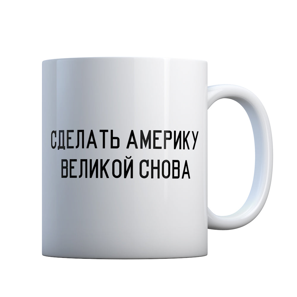 Make America Russian Again Gift Mug