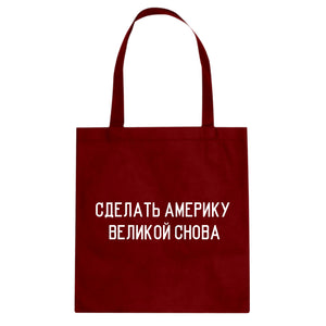 Tote Make America Russian Again Canvas Tote Bag