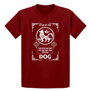 Youth Year of the Dog Kids T-shirt
