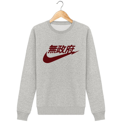 products/2397182-sweat-col-rond-unisex-stanley-stella-rise-sweat-air-tokyo-pull-air-anarchy-unisexe-face.jpg