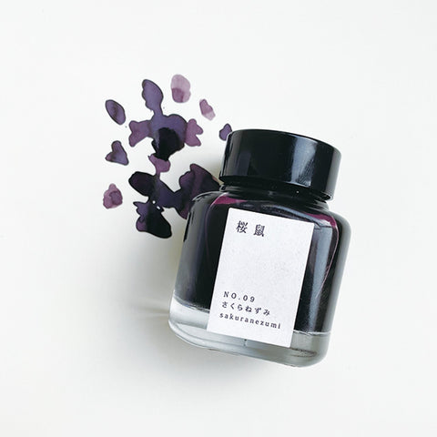 Kyo No Oto #09 Sakuranezumi (40 mL Bottled Ink)