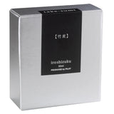 Pilot Iroshizuku Take-Sumi (Bamboo Charcoal) 50ml Bottled Ink