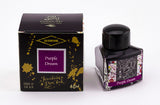 Diamine 150th Anniversary Ink 1864 - Purple Dream