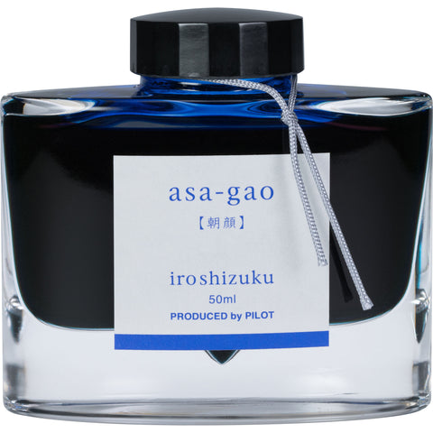 Pilot Iroshizuku Asa-Gao (Morning Glory) 50ml Bottled Ink