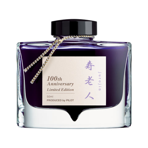 Pilot Iroshizuku Juro-jin 50ml Bottled Ink (100th Anniversary Limited Edition)
